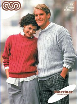 His & Her Sweater in DK