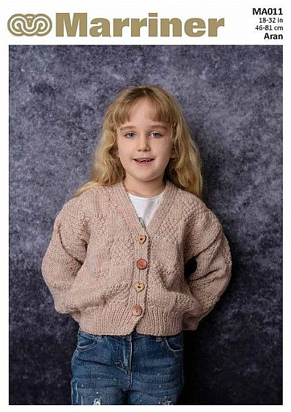 MA011 Kids' Aran V-neck Cardigan