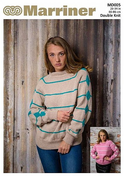 MD005 Double Knit Diamond Stripe Jumper for teens/adults