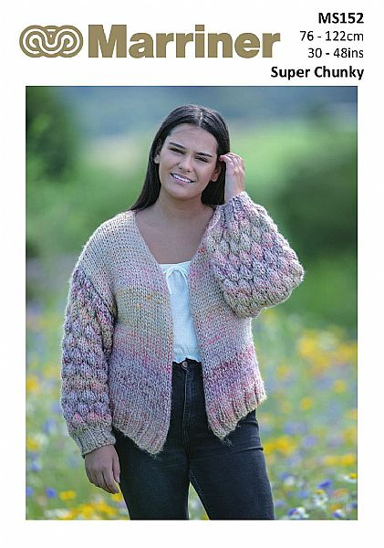 MS152 Bubble Sleeve cardigan pdf knitting pattern
