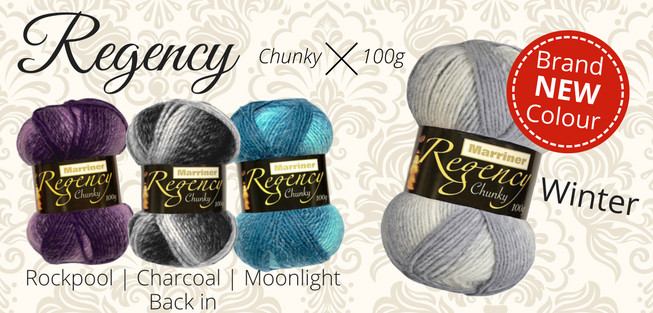 Brand new Empress yarn | Chunky with 20% wool | 6 colours | £2.50 per 100g ball